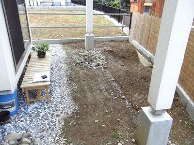 改造前の裏庭の様子